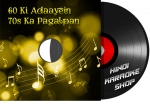 60's Ki Adaayein - 70's Ka Pagalpan - MP3 + VIDEO