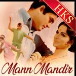 A Aaja Aaja Abhi Nahin - MP3