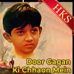 Aa Chal Ke Tujhe - MP3