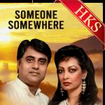 Aadmi Aadmi Ko Kya Dega - MP3