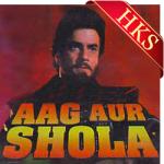 Aaj Subah Jab Main Jaga (With Female Vocals) - MP3