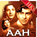 Aaja Re Ab Mera Dil Pukara - MP3