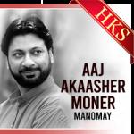 Aaj Akaasher Moner - MP3