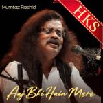 Aaj Bhi Hain Mere - MP3