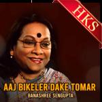 Aaj Bikeler Dake Tomar - MP3
