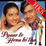 Aaj Hai Sagai - MP3