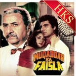 Aaj Hum Ko Aadmi Ki - MP3