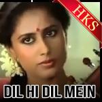 Dil Hi Dil Mein (Rearranged)  - MP3