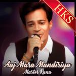 Aaj Mara Mandiriya - MP3