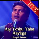 Aaj Yeshu Yaha Aayega (Hindi Christian) - MP3