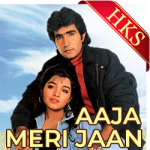Aaja Aaja Meri Jaan - MP3 + VIDEO