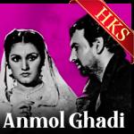 Aaja Meri Barbaad Mohabbat - MP3