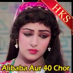 Aaja Sar E Bazar - MP3