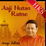 Aaji Nutan Ratne - MP3