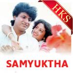 Aakasa Baagide - MP3