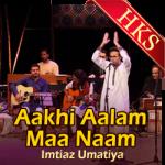 Aakhi Aalam Maa Naam - MP3 + VIDEO