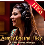 Aamay Bhashaili Rey - MP3 + VIDEO