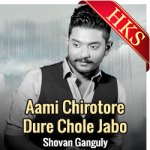 Aami Chirotore Dure Chole Jabo - MP3