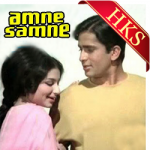 Ae Meri Aawaz Ke Doston - MP3