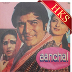 Bas Meri Jaan Bas (With Female Vocals) - MP3
