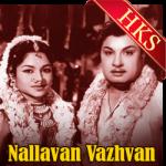 Aandavan Oruvan - MP3