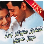 Aap Mujhe Achche Lagne Lage (With Female Vocals) - MP3