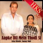 Aapke Dil Mein Thodi Si - MP3