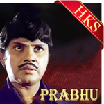 Aaramadevathamaare - MP3