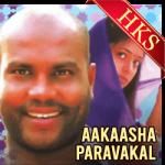 Aaru Nee En Vazhiyorathu - MP3