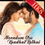 Aathaadi Kaathaadi - MP3