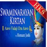Aavo Valaji Ora Aavo - MP3