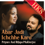 Abar Jadi Ichchhe Karo - MP3
