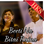 Beeti Na Bitai Raina (Cover) - MP3