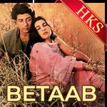 Abhi Kuch Raat Baaki - MP3