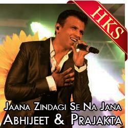 Jaana Zindagi Se Na Jana - MP3 + VIDEO