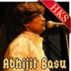 Aaj Phagune - MP3