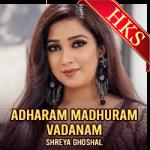 Adharam Madhuram (Madhurashtakam) (Bhajan) - MP3