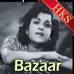 Ae Dil Unko Yaad Na Karna (Aye Mohobbat Unse Milne) - MP3