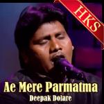 Ae Mere Parmatma - MP3