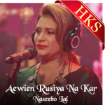Aewien Rusiya Na Kar (Punjabi) - MP3 + VIDEO