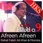 Afreen Afreen (Unplugged Coke Studio) - MP3 + VIDEO