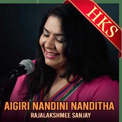 Aigiri Nandini Nanditha - MP3
