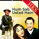 Ajnabi Tum Jaane Pehchane (Male) - MP3