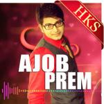 Aaj Duchokhe - MP3