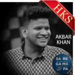 Agar Tum Sath Ho - MP3