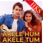 Akele Hum Akele Tum (Tu Mera Dil) - MP3 + VIDEO