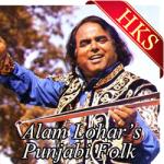 Tut Pyar Da Maan Gaya - MP3
