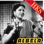 Bholi Soorat Dil Ke Khote - MP3