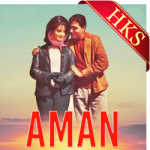 Aaj Ki Raat Ye Kaisi Raat - MP3