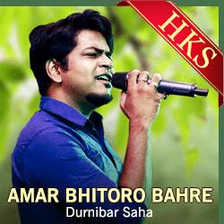 Amar Bhitoro Bahre (Bhalo Achi Bhalo) - MP3